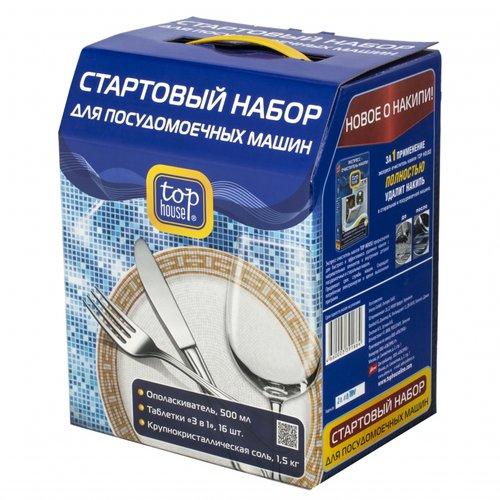 Стартовый набор для посудомоечных машин всех типов 3 предмета, TOP HOUSE фото