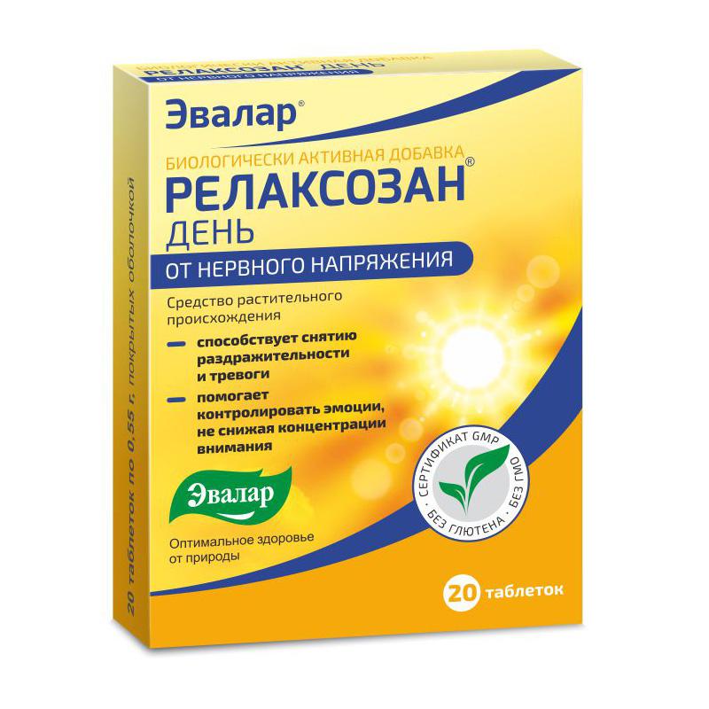 Релаксозан День, 20 таблеток, Эвалар