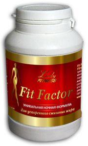 Ночной жиросжигающий комплекс Fit factor, 72 капсулы, LadyFitness