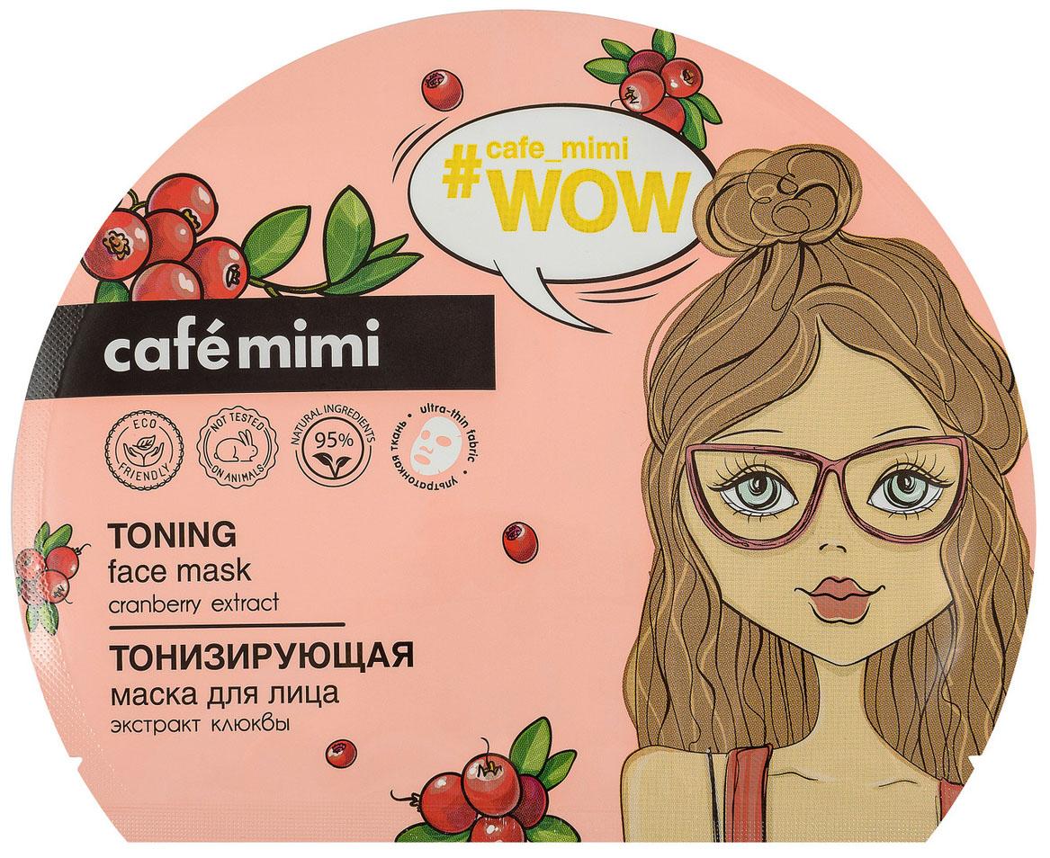 Тонизирующая тканевая маска для лица (с европодвесом), 22 гр, CafeMIMI фото