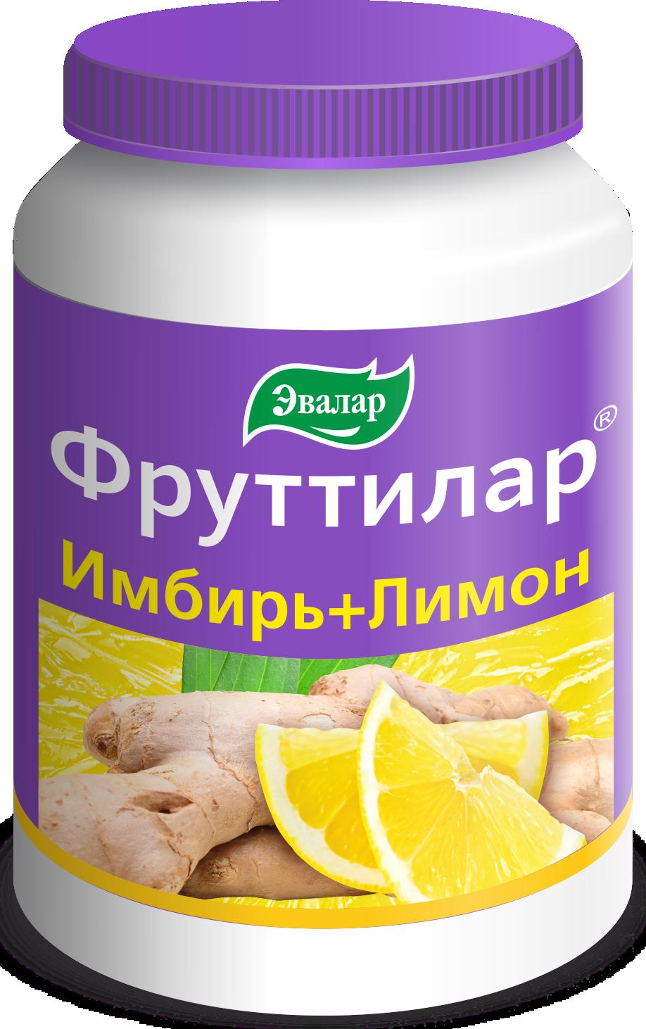 ФРУТТИЛАР® Имбирь + лимон, мармеладные ягоды,