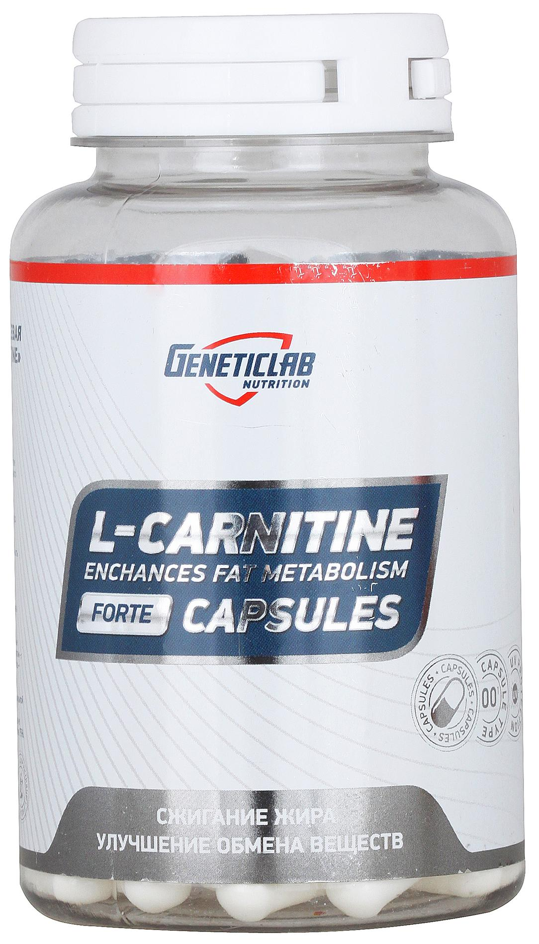 L-Carnitin capsules, 60 капсул, Geneticlab