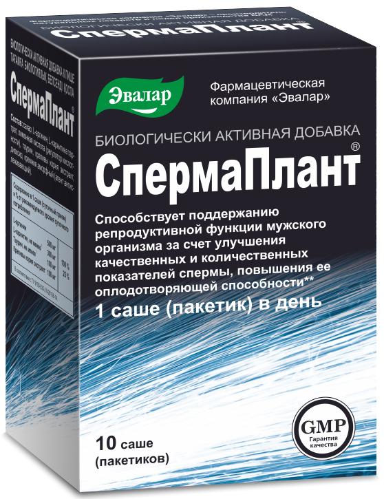 СпермаПлант, 10 саше, Эвалар