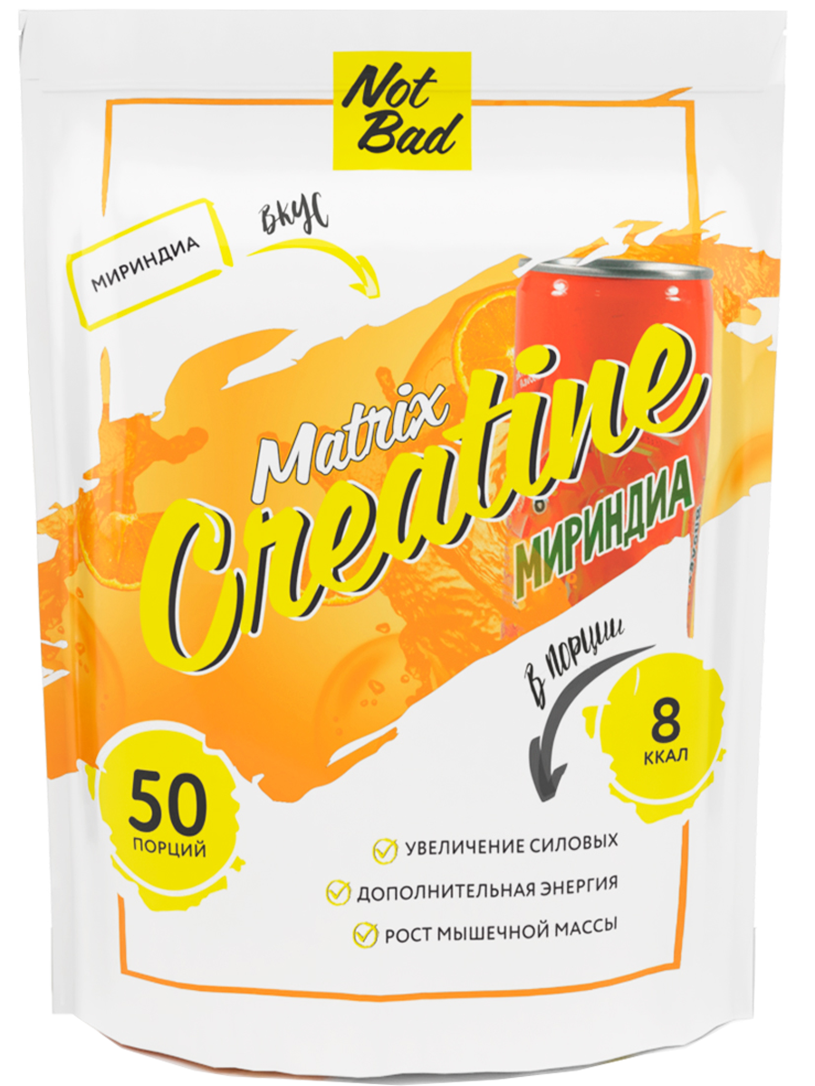 Креатин моногидрат Creatine Matrix, вкус Мириндиа, 250 г, NotBad