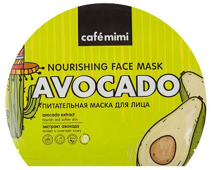 Питательная тканевая маска для лица (с европодвесом), 22 гр, CafeMIMI фото