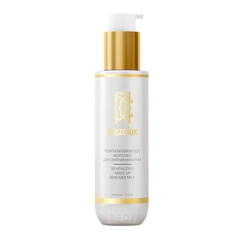 Ревитализирующее молочко для снятия макияжа, Mezolux, 150 мл, LIBREDERM фото
