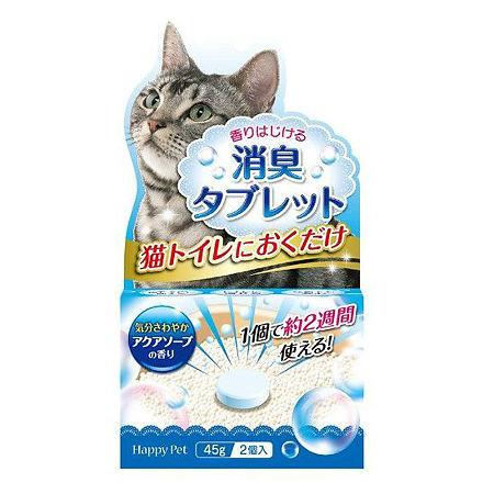 Уничтожитель сильных запахов для кошачьего туалета в форме таблетки, аромат детского мыла, Happy Pet фото