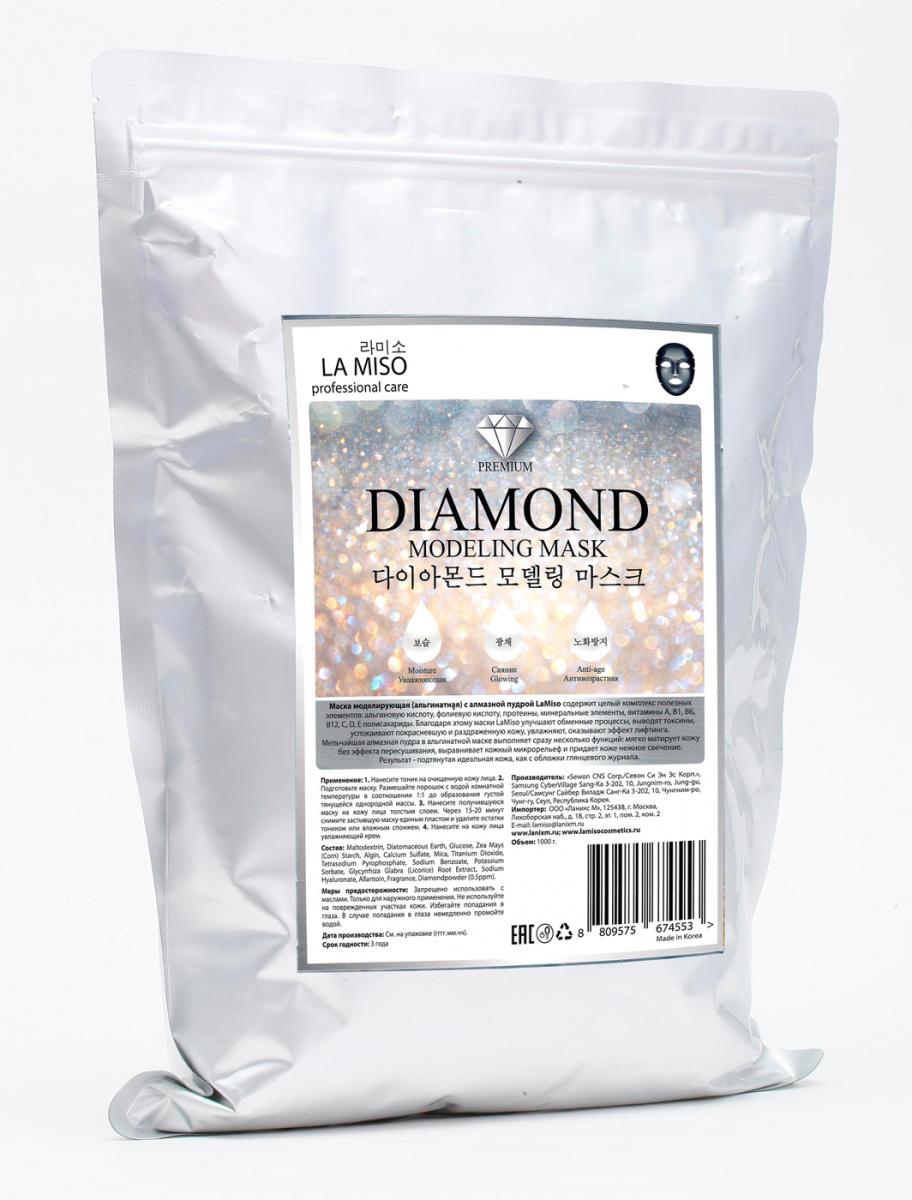 Маска моделирующая (альгинатная) с алмазной пудрой, 1000г, La Miso фото