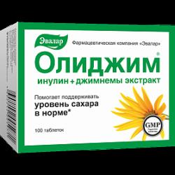 турбослим альфа цена 60 таблеток цена нск
