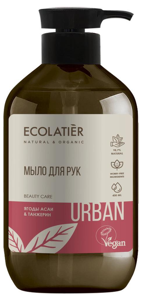 Жидкое мыло для рук ягоды асаи & танжерин, 400 мл, Ecolatier фото