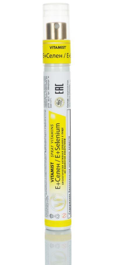Витамин Е + селен, 13.3 мл, VitaMist фото