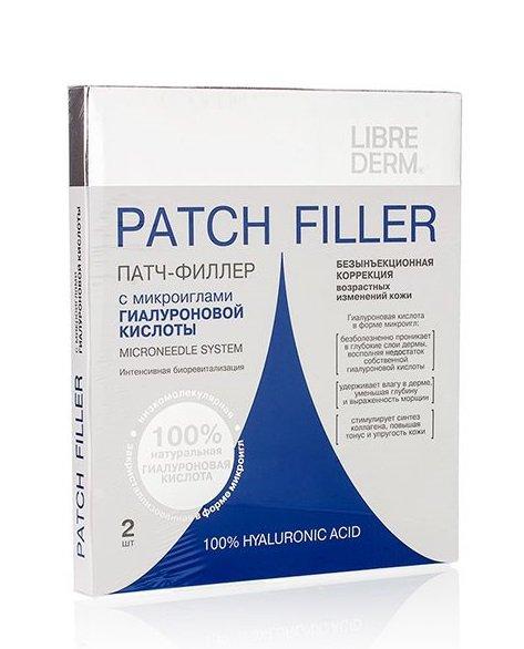 Патч-филлер с микроиглами гиалуроновой кислоты, LIBREDERM фото