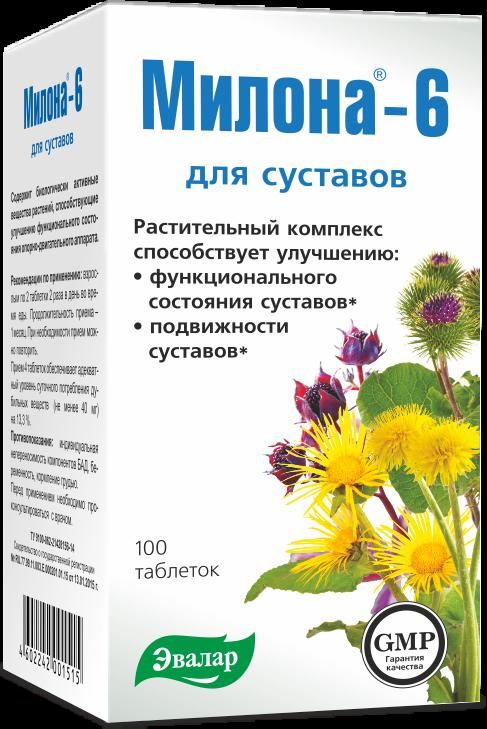 Милона-6, 100 таблеток (для суставов) фото