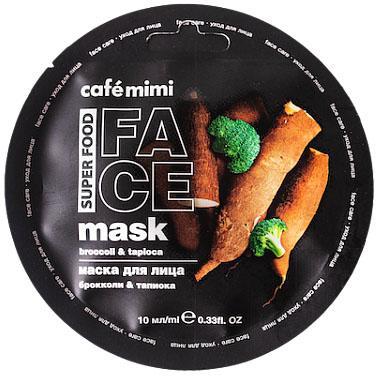 Маска для лица Брокколи&Тапиока, 10 мл, CafeMIMI фото