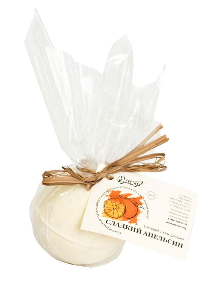 Бурлящий шарик для ванн «Сладкий апельсин», 185 гр, Mi&Ko фото
