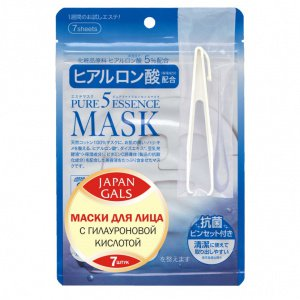 Маска с гиалуроновой кислотой Pure5 Essence, 7 шт, JAPAN GALS фото