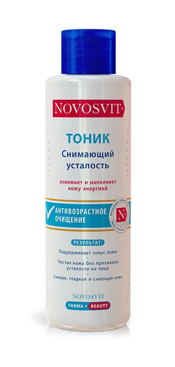 Тоник снимающий усталость, 200 мл, Novosvit фото