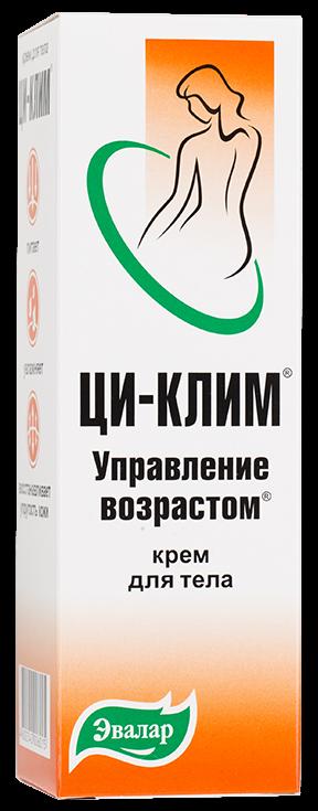 Крем для тела, 100 гр, Ци-клим