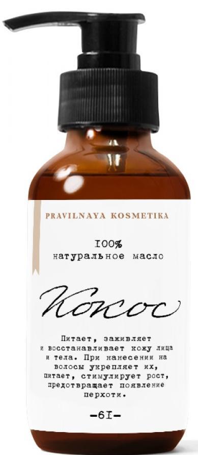 100 % натуральное Кокосовое масло, 100 мл, Pravilnaya Kosmetika фото