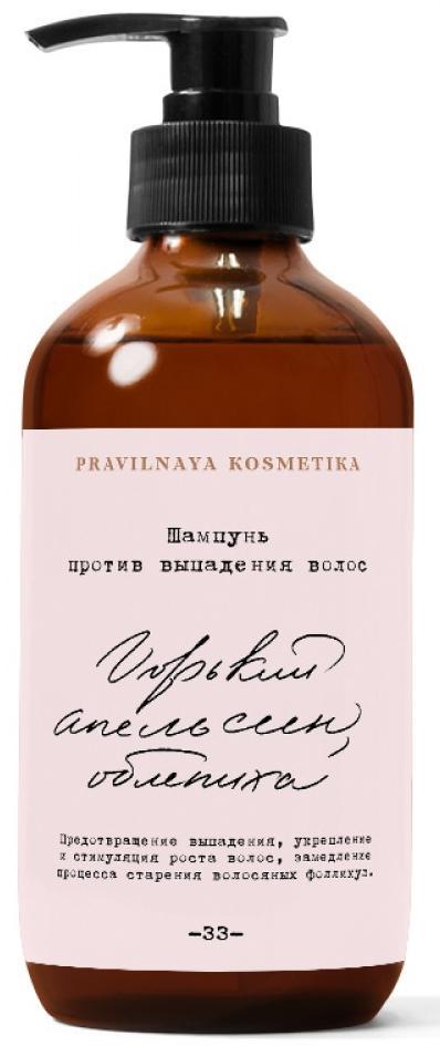 Шампунь против выпадения волос Горький Апельсин & Облепиха, 250 мл, Pravilnaya Kosmetika фото