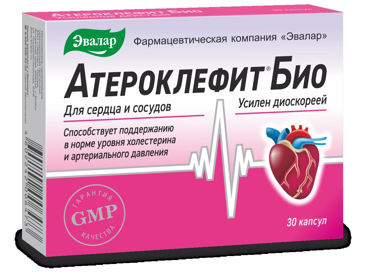 Атероклефит Био, 30 капсул, Эвалар