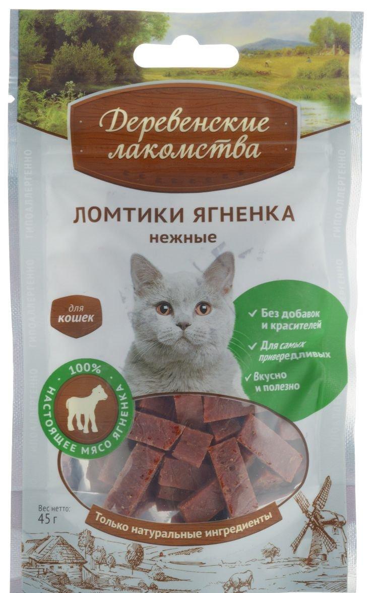 Ломтики ягненка нежные для кошек, 45 гр, Деревенские лакомства фото