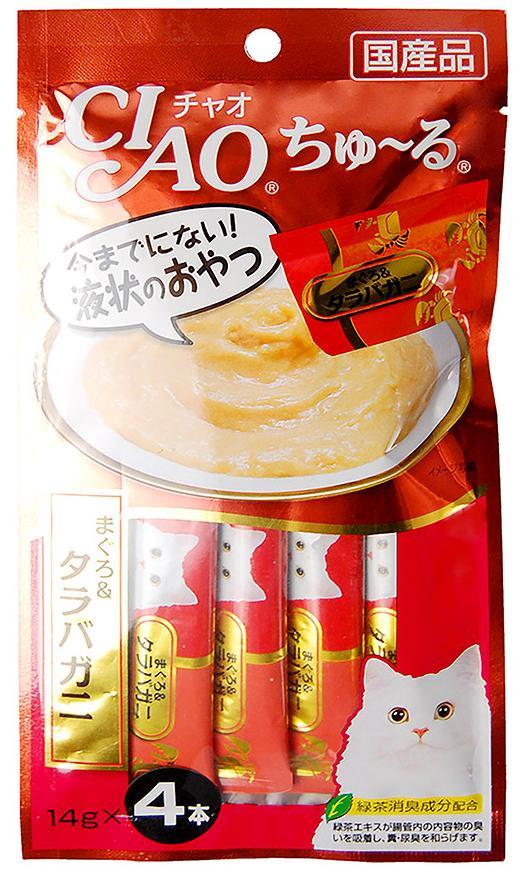 Королевский лобстер и желтоперый тунец, 56 гр, Japan Premium Pet фото