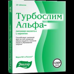 турбослим альфа липоевая кислота и l карнитин витамины в пиколинат хрома
