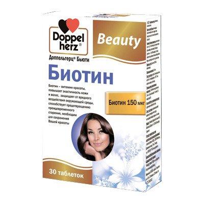 Биотин, серия Бьюти, 30 таблеток, Доппельгерц