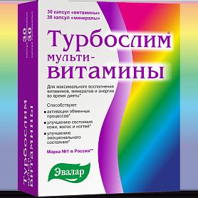 Турбослим мультивитамины, 60 капсул, Эвалар