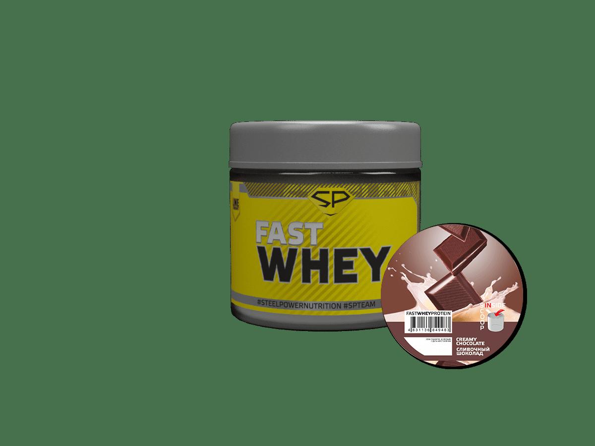 Протеин Fast Whey, пробник, вкус «Сливочный шоколад», 30 гр, STEELPOWER фото