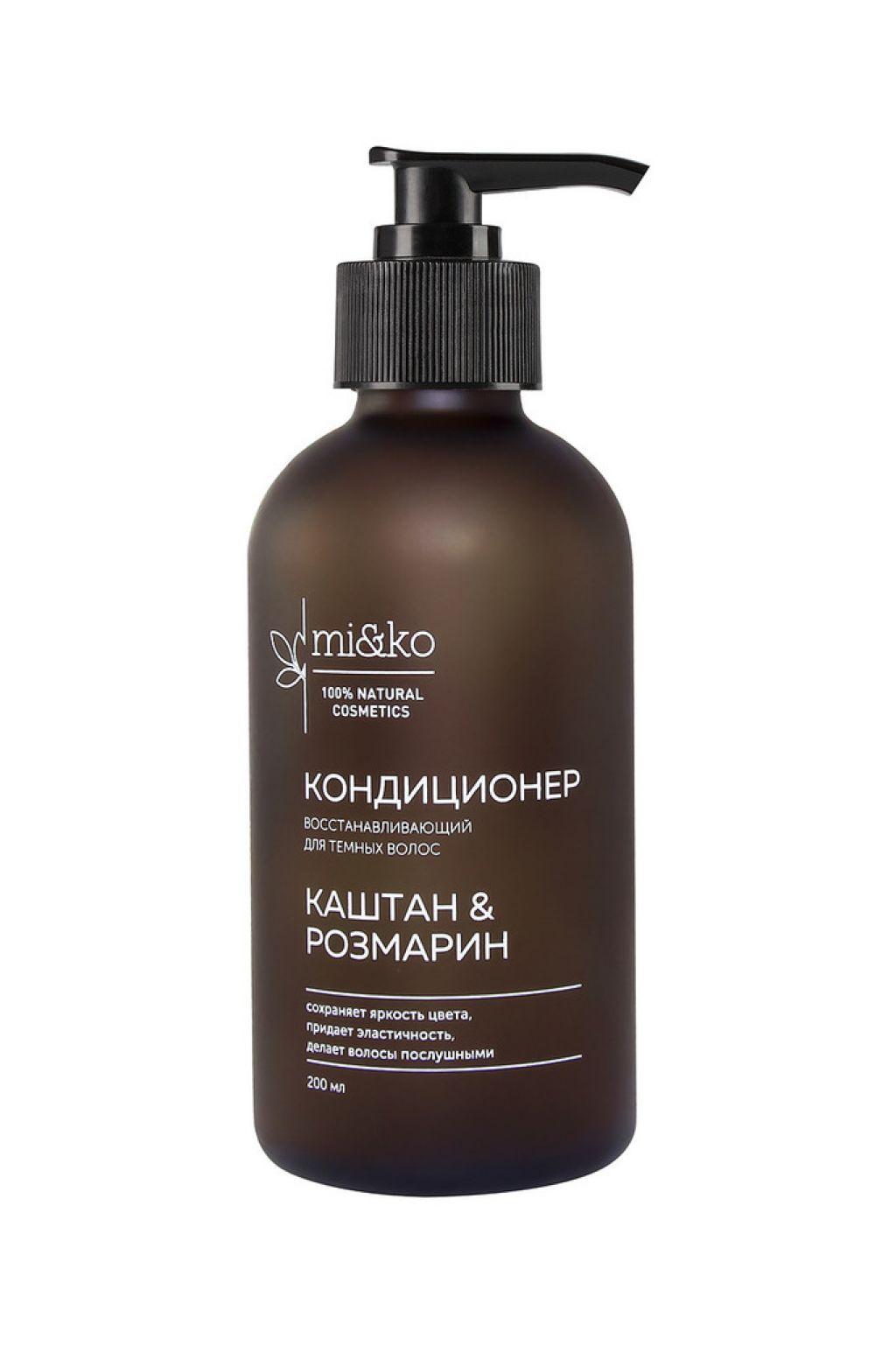 Кондиционер для темных волос «Каштан и розмарин», 200 мл, Mi&Ko фото