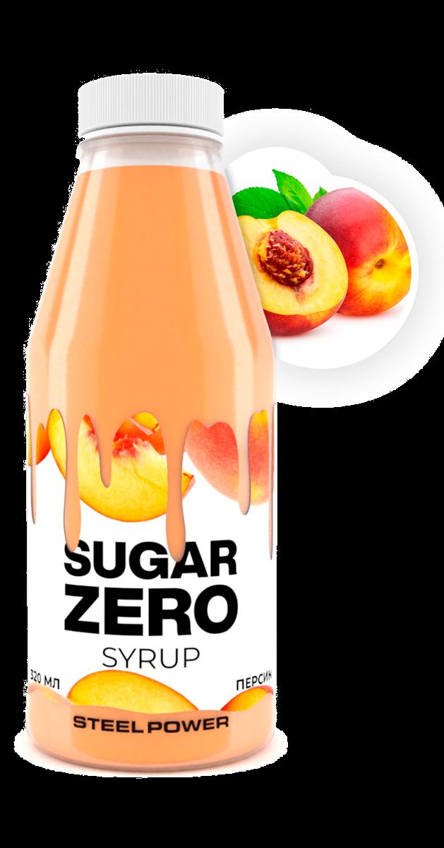 SteelPower / Сироп концентрированный без сахара SUGAR ZERO, 320 мл, персик, STEELPOWER