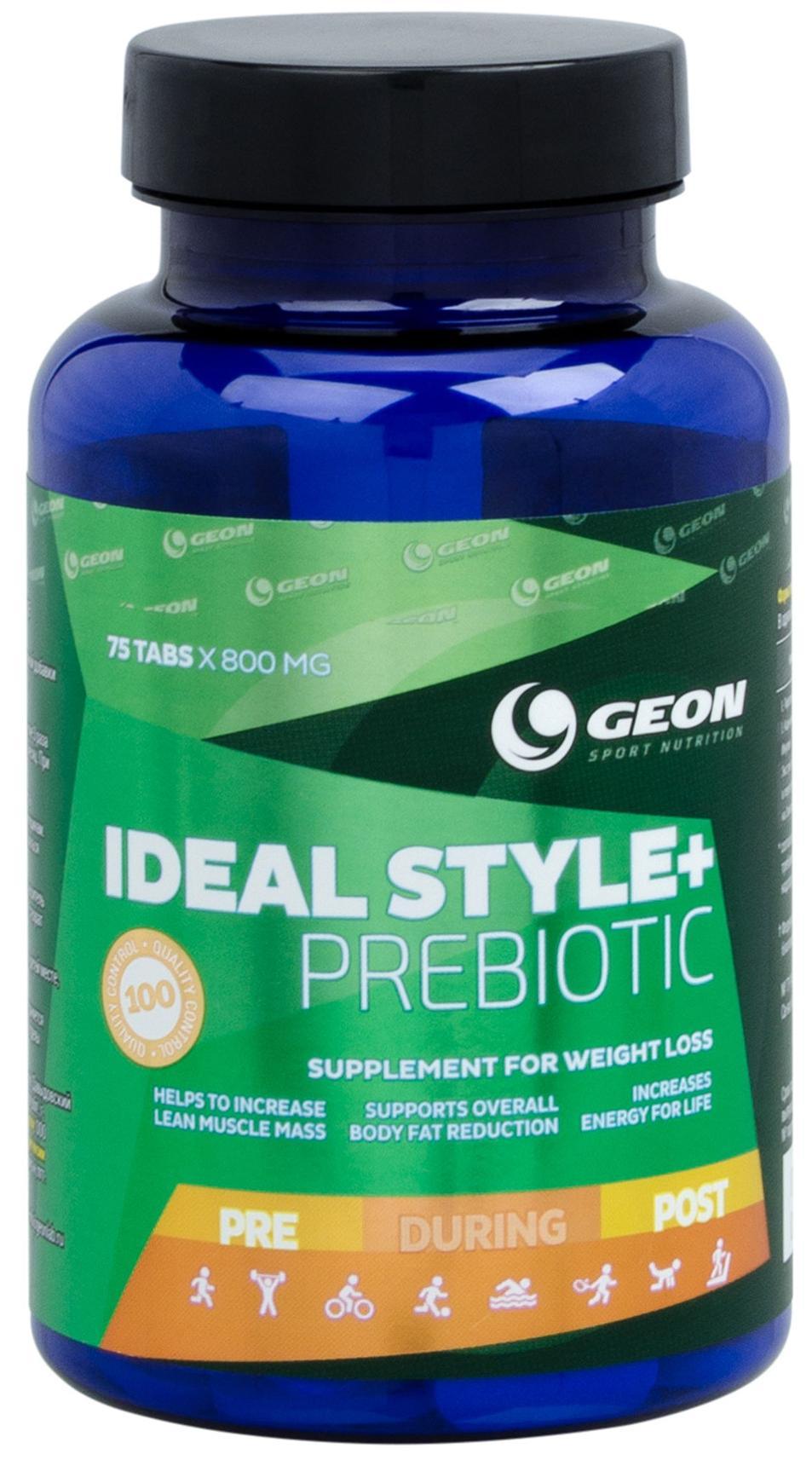 Ideal Style + prebiotik, 75 таблеток, GEON