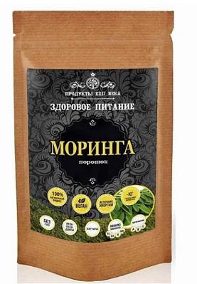 Моринга, порошок, 50 гр, Продукты XXII века фото