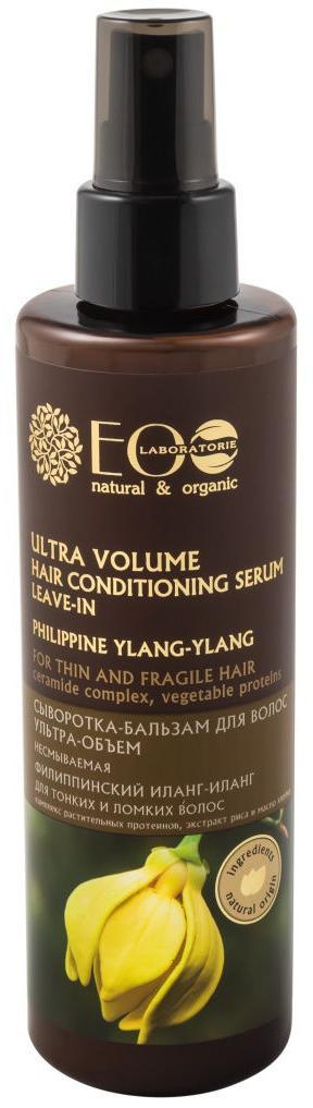 Сыворотка-бальзам для волос Ультра-объем для тонких и ломких волос, 200 мл, EoLaboratorie фото