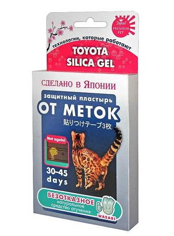 Защитный пластырь «От меток», Japan Premium Pet фото