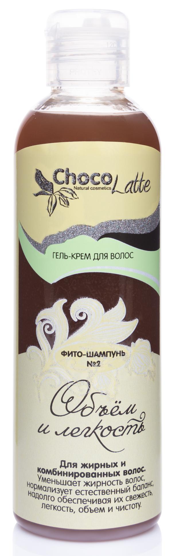 Гель-крем для волос ФИТО-ШАМПУНЬ №2, 200 мл, CHOCOLATTE фото