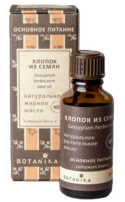 Натуральное косметическое масло Хлопковое, 30 мл, BOTAVIKOS