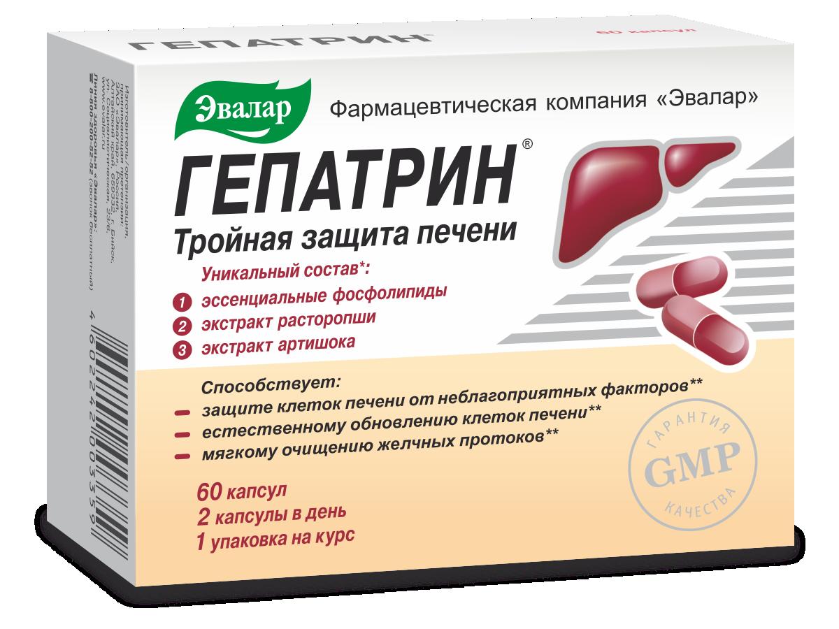 Гепатрин, 60 капсул, Эвалар