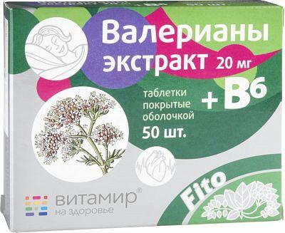 Экстракт валерианы 0,02 и витамин В6, 50 таблеток,  Витамир