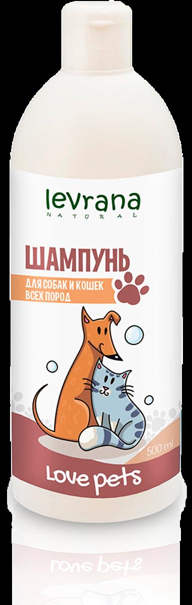 Шампунь для собак и кошек всех пород, Love Pets, 500 мл, Levrana фото