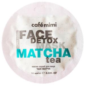 Маска-скраб для лица чай Матча&Алоэ Вера, 10 мл, CafeMIMI фото
