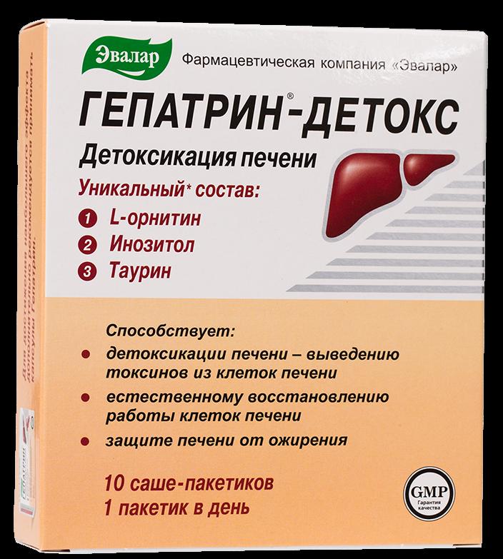 Гепатрин-детокс, 10 саше, Эвалар