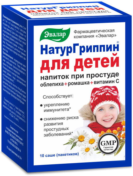 Натургриппин для детей с витамином С, 10 саше, Эвалар