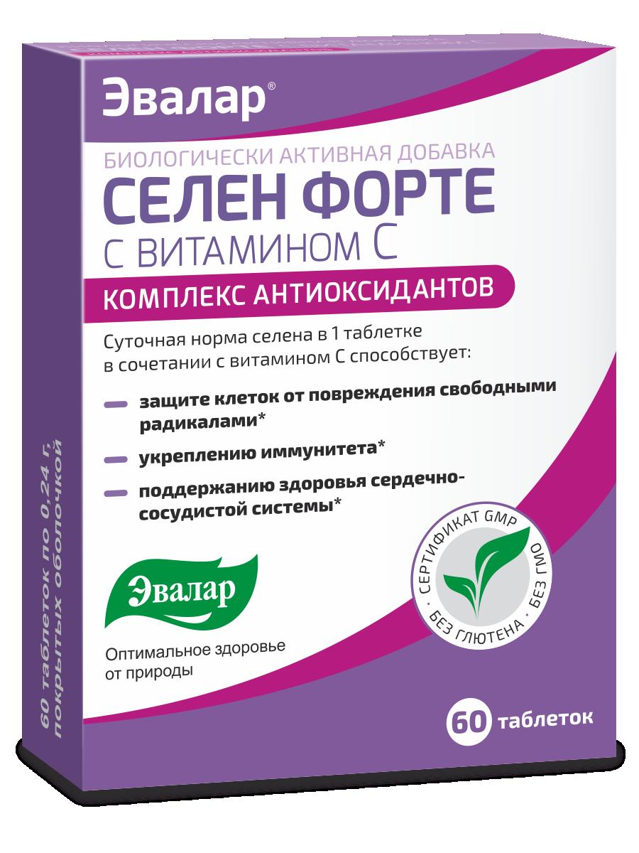Селен форте с витамином С, комплекс антиоксидантов, 60 таблеток, Эвалар