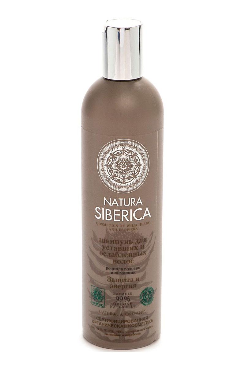 Шампунь для уставших и ослабленных волос «Защита и энергия», 400 мл, NATURA SIBERICA фото