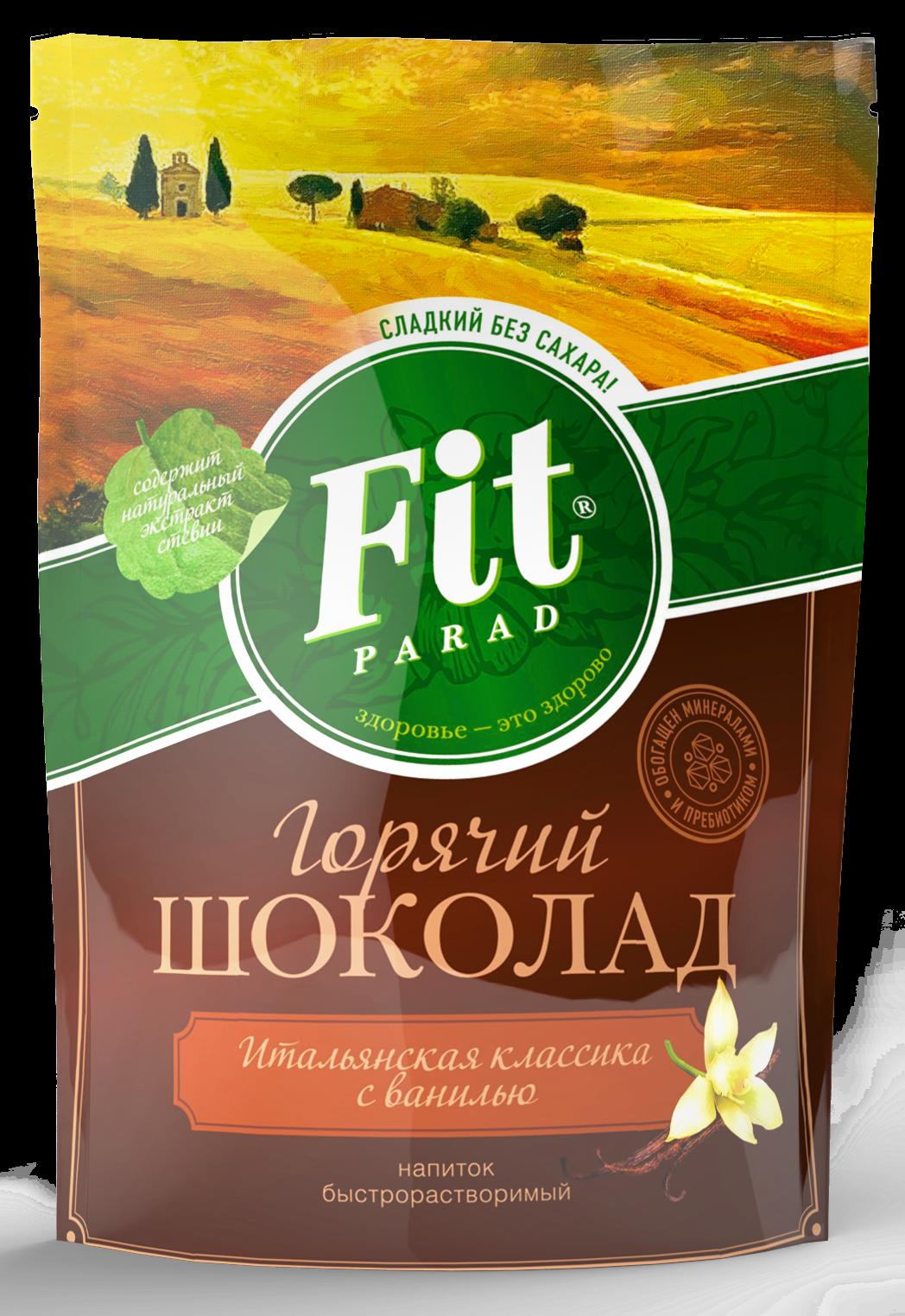 Горячий шоколад со вкусом ванили, 200 гр, Fit Parad фото