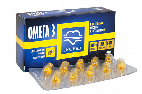 Омега-3 с кедровым маслом и витамином Е, 30 капсул, Полярис фото