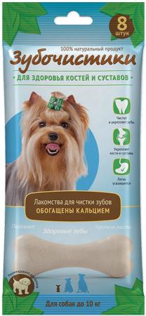 Косточки кальциевые для собак мелких пород, 60 гр, Зубочистики фото